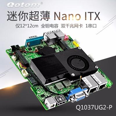 微型工控主板 Q1037UG2-P