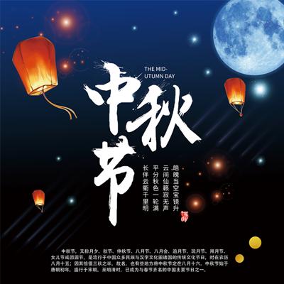 千度科技2019年中秋节放假通知